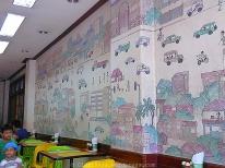 Lola Idangs Wall