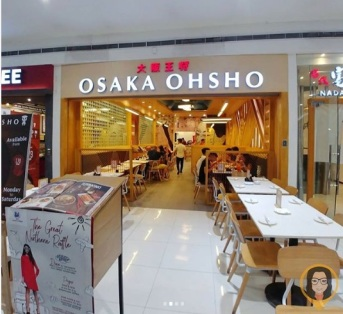 Osaka Ohsho - Facade