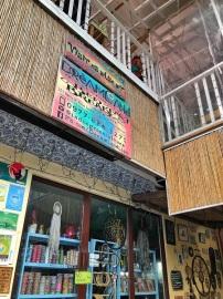 Dreamland Cafe (7)