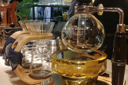 International Coffee Day 2018