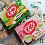 Limited-Edition Kit Kat Gold & Kit Kat Popcorn Break One and Pass! (4)