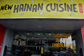 New Hainan Cuisine by Clarisays (1)