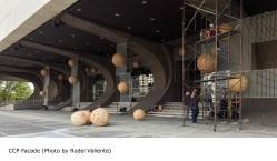CCP Facade - Photo by Rodel Valiente (3)